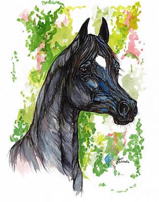 The Black Horse 1 Original