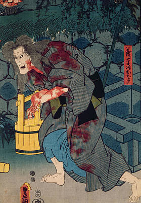 The Blood Stained Witch - Figure From Japanese Theatre, 1852 Colour Woodblock Print Art Print by Utagawa Kunisada