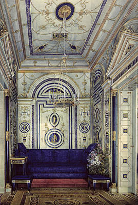 The Blue Study In The Grand Palais In Tsarkoye Selo, Before 1840 Wc, Gouache & Ink On Paper Art Print by Eduard Hau