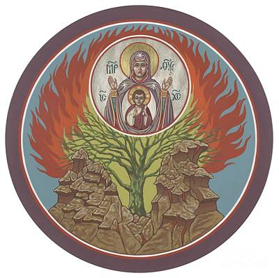 Art Print featuring the painting The Burning Bush 249 by William Hart McNichols