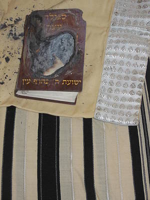 Photograph - The Burnt Book And The Tallis by Esther Newman-Cohen