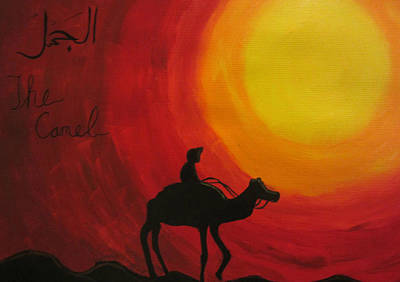 Painting - The Camel by Haleema Nuredeen