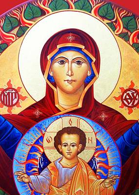 Orthodox Icon Photograph - The Center by Munir Alawi