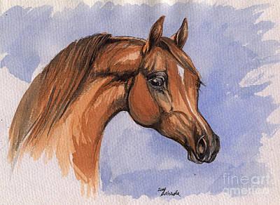The Chestnut Arabian Horse 1 Original