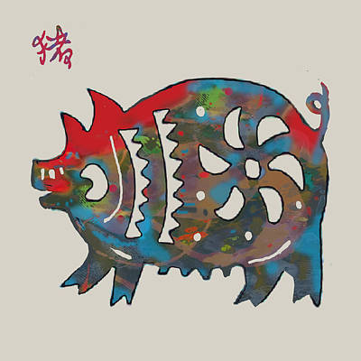 Pig Mixed Media - The Chinese Lunar Year 12 Animal - Boar Pig  Pop Stylised Paper Cut Art Poster by Kim Wang