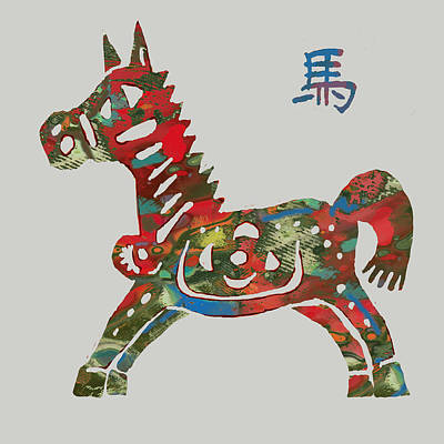 Abstract Pop Drawing - The Chinese Lunar Year 12 Animal - Horse  Pop Stylised Paper Cut Art Poster by Kim Wang