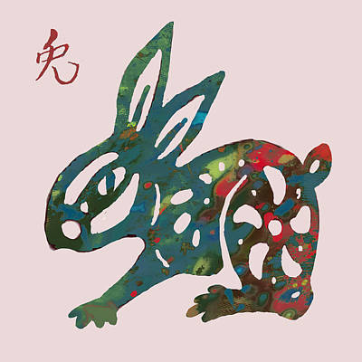 The Chinese Lunar Year 12 Animal - Rabbit/hare Pop Stylised Paper Cut Art Poster Art Print by Kim Wang