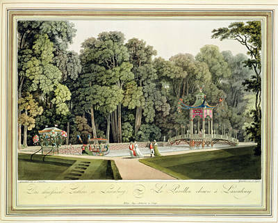 The Chinese Pavilion In The Laxenburg Art Print by Laurenz Janscha