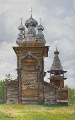 Temple Painting - The Church In Malie Karely by Victoria Kharchenko