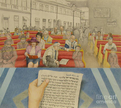 Bible Drawing - The Collective Memory by Phil Welsher