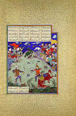 Jihad Painting - The Combat Of Rustam And Ashkabus by Celestial Images
