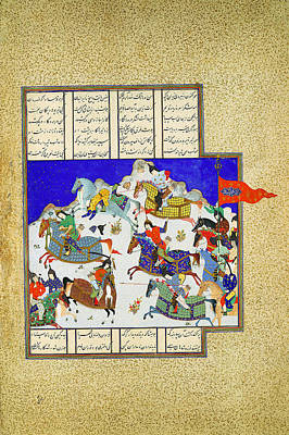 Ramadan Painting - The Coup Against Usurper Shah by Celestial Images