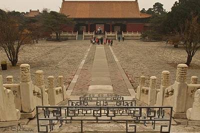 Photograph - The Courtyard Of The Ming Tombs  by Hany J