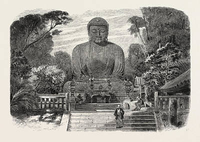 Historic Site Drawing - The Daiboutz, A Bronze Colossal Statue On The Site by Japanese School