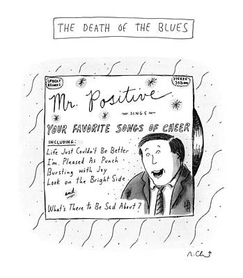 The Death Of The Blues Life Just Couldn't Art Print