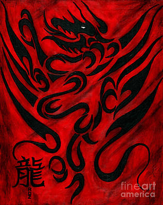 Chinese Characters Painting - The Dragon by Roz Abellera Art