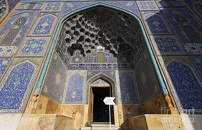 Allah Photograph - The Entrance Of The Lotfallah Mosque At Isfahan In Iran by Robert Preston