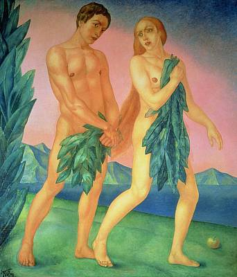 Sinner Painting - The Expulsion From Paradise by Kuzma Sergeevich Petrov-Vodkin