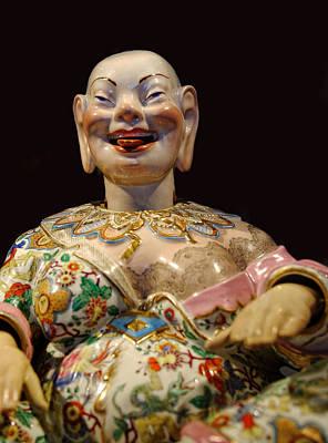 The Fat Lady Oriental Art Art Print