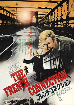 The French Connection, Japanese Poster Art Print by Everett