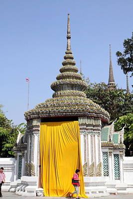 The Golden Curtain - Bangkok Thailand - 01131 Art Print