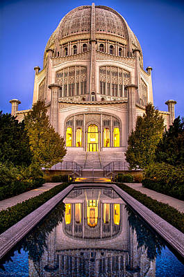 The Golden Jewel - Baha'i Temple  Art Print