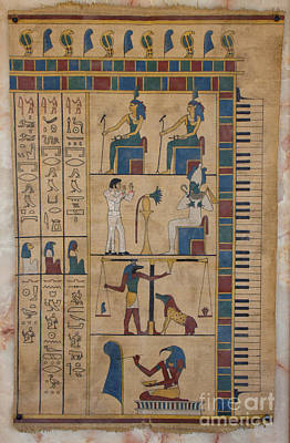 Hathor Mixed Media - The Graceland Papyrus by Richard Deurer