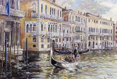 The Grand Canal In The Late Afternoon  Art Print by Rosemary Lowndes