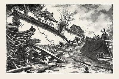 Earthquake Drawings Fine Art America