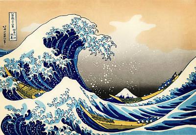 Animals Drawings - The Great Wave at Kanagawa by Katsushika Hokusai