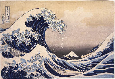 Japanese Wave Painting - The Great Wave Off The Coast Of Kanagawa by Philip Ralley