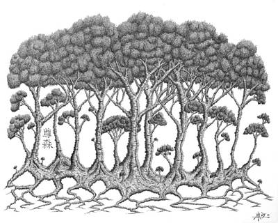 Buddha Drawing Drawing - The Grove by Robert Fenwick May Jr