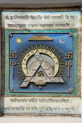 The Hindu Tantra Art Print