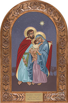 Painting - The Holy Family For The Holy Family Hospital Of Bethlehem With Frame by William Hart McNichols