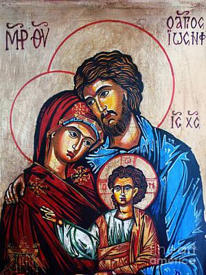 Jesus Christ Icon Painting - The Holy Family Icon by Ryszard Sleczka