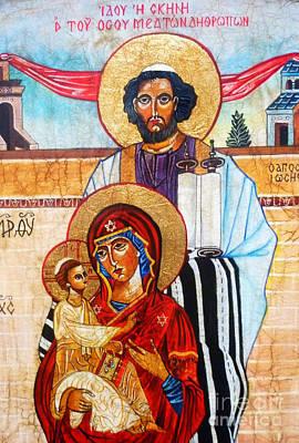 The Holy Family  Original by Ryszard Sleczka