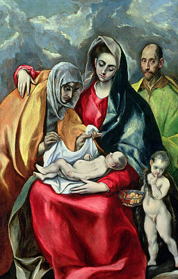 Baptist Painting - The Holy Family With St Elizabeth by El Greco Domenico Theotocopuli