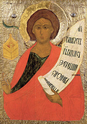 The Holy Prophet Zacharias Art Print by Novgorod School