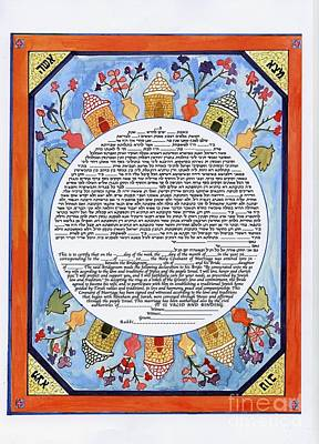 Painting - The Houses Of Jerusalem Ketubah by Esther Newman-Cohen
