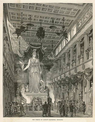 The Interior Of The Parthenon,  Or Art Print by Mary Evans Picture Library