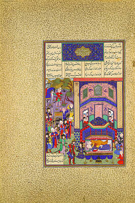 Iranian Painting - The Iranians Mourn Farud And Jarira by Celestial Images