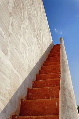 The Jantar Mantar, A Collection Art Print