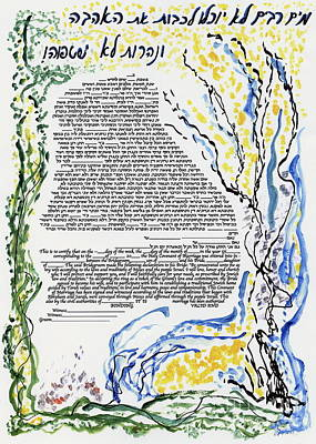 Painting - The Ketubah Of Unquenchable Love by Esther Newman-Cohen