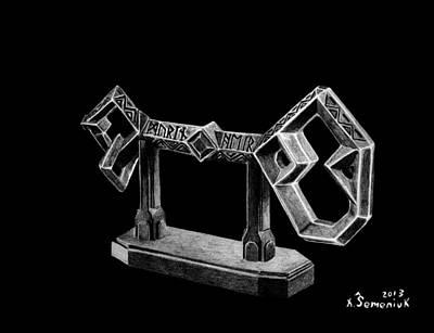 The Key To Erebor Art Print by Kayleigh Semeniuk