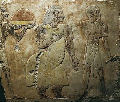 The Kings Of Punt. 1473 Bc. Detail Art Print by Everett