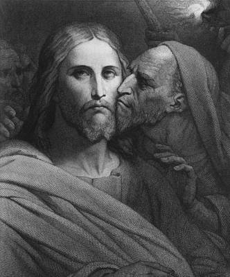 The Kiss Of Judas Art Print by Ary Scheffer