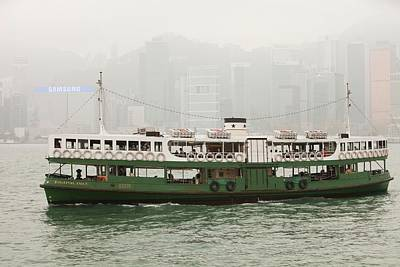 The Kowloon-hong Kong Ferry Art Print by Ashley Cooper