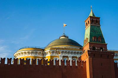 The Kremlin Senate Building Art Print