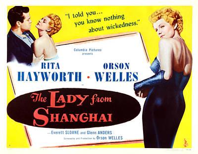 The Lady From Shanghai, Us Lobbycard Art Print by Everett