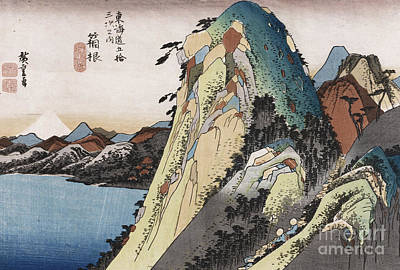 The Lake At Hakone Art Print by Hiroshige